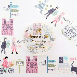 Aimez le style paper tape - Good Morning Toon <A02976> A small amount is about to be sold