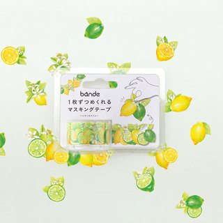 bande masking rolling sticker -- Lemon and lime