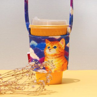 The Gaze Yellow Cat Drink Bag