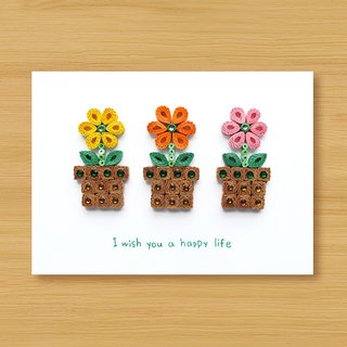Handmade roll paper card _ happiness small flower pot I wish you a happy life ... universal card