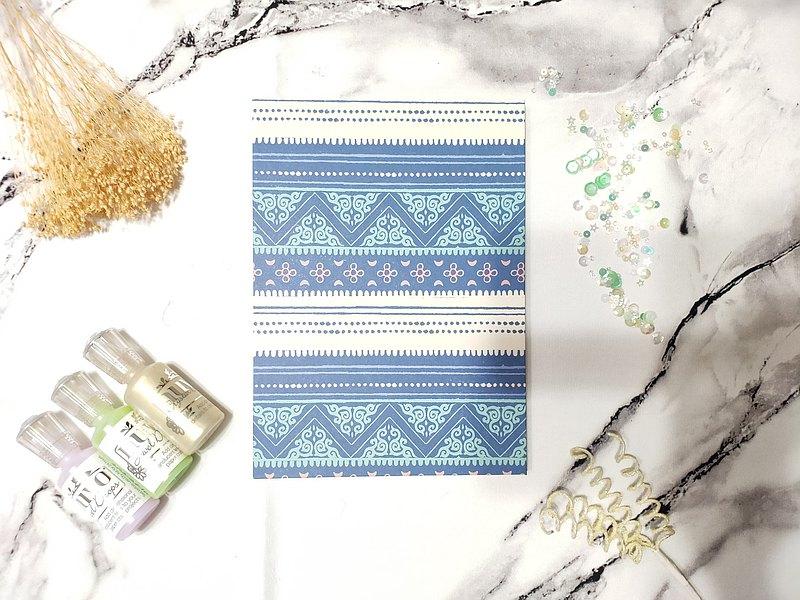 波西米亞風手縫書