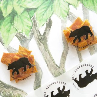 Happiness Fruit Shop - Black Bear Wedding Small Dried Fruit - Mini Bag x100 Pack