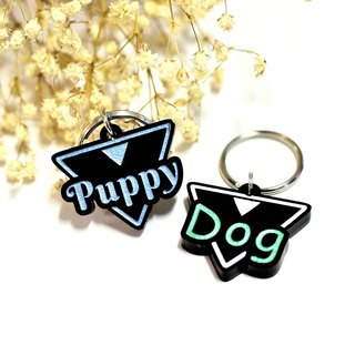 Pet Brands - Pet Charm - Custom - Custom Made - Gross Kids - BU
