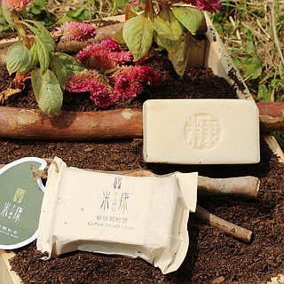 Handmade Soap Seed Paper Series - Coffee Granule Soap - is also packaged and can be planted