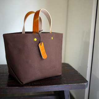 Leather Handle Bag (Small) - Dark Brown