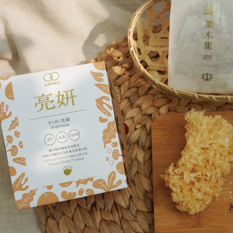 漢方茶 | 素顏發光【亮妍10入】漢方茶 | 白木耳 玉竹 養生