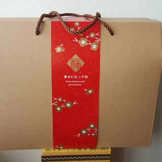 [Hong Kong and Macao Free Shipping] Natural high-fiber good fruit and vegetable gift box (3 into the group)