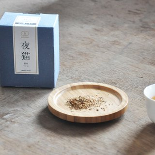 Three boxes of group purchase price refreshing qi [night cat tea 30 days maintenance] Lemu set 100% natural Hanfang tea