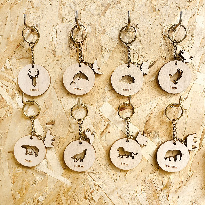 動物鑰匙圈 / 禮物 / 木質 / 小物 / 個性 / 吊飾 /