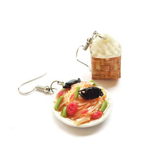 papaya salad earring