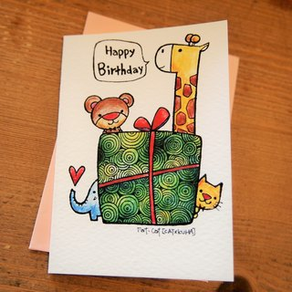 Birthday Card - Come and tear up gifts
