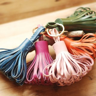 Lambskin tassel key ring