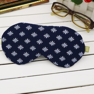 Dark Blue Snow Adjustable Eyecup Gift Bag sleep mask
