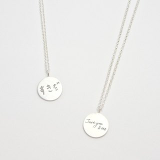 Round Tag Couples Necklace