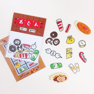 Kanto - stickers