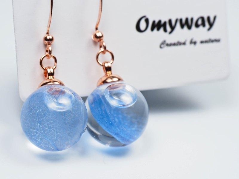愛家作-OMYWAY日本粉藍繡球乾花浮游玻璃球玫瑰金色耳環耳夾1.4cm