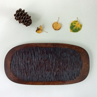 Walnut tree tray # 443