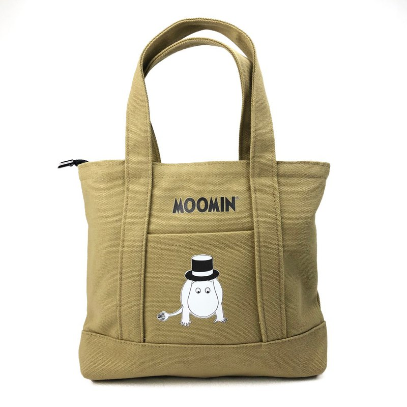 Moomin 噜噜米 authorized - Japanese small pocket bag (khaki), AE04