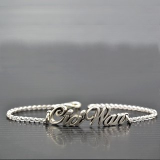 Customized .925 sterling silver jewelry BRA00008-5CM name bracelet / anklet