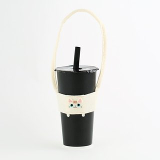 White Cat Drink / Potted Bag Drink Cup Set