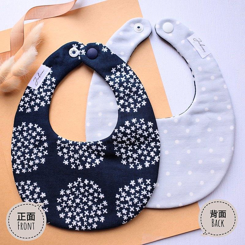 日系深藍繡球花/淺藍點點 雙面蛋型圍兜口水巾