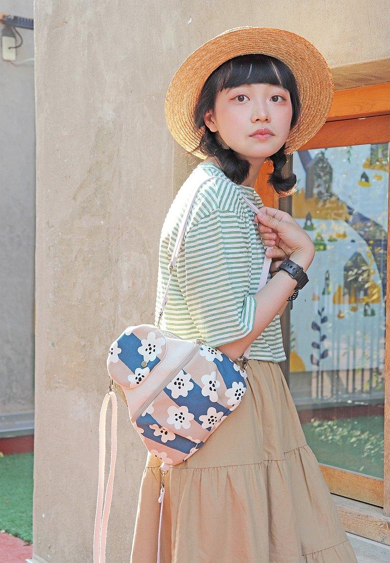 | 客製鋼印 | -花見小路 奶茶- 我的寶貝 3way 口金包 後背包 隨身包 情人節禮物
