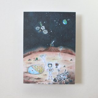 Astronomy Series postcards. {Fantasy} Mars