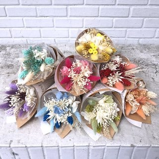 Eight-color party bouquet - full-color dry mixed bouquet with flowers wedding graduation bouquet
