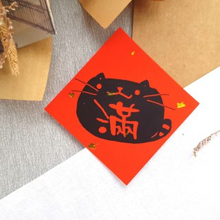 Cat New Year Spring Festival - (Black Full)