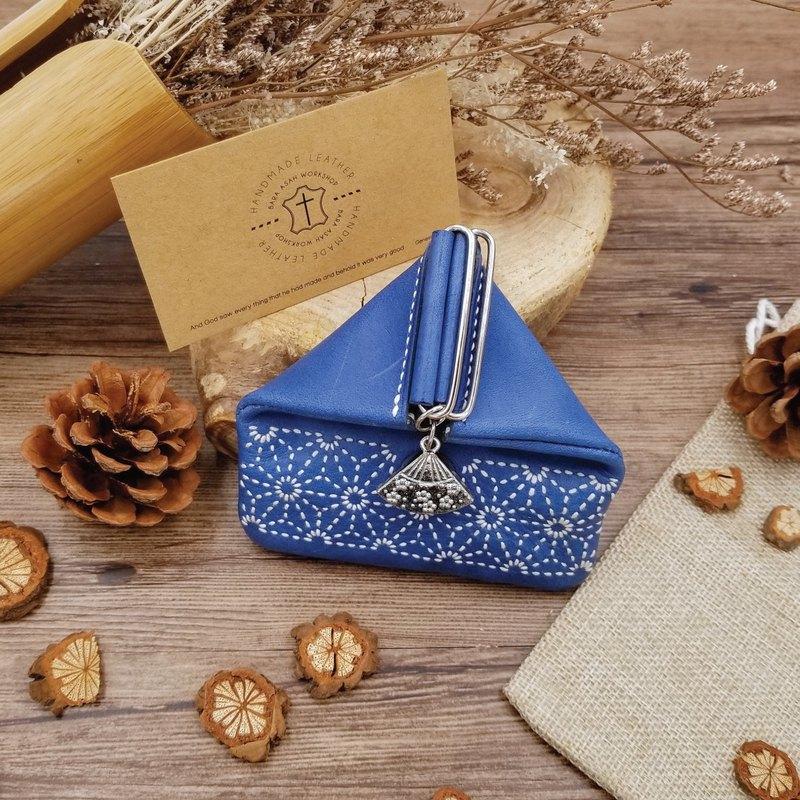 手縫皮革 | 零錢包 | 皮革 | 刺子繡 | 麻葉紋 | 藍染
