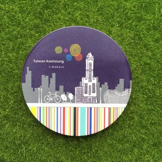 Kaohsiung City Silhouette Illustration Ceramic Water Coaster - A0017