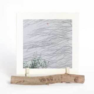 Jiangnan 2019 Mini Desk Calendar - 3 x 3 with Handmade Branch Stand