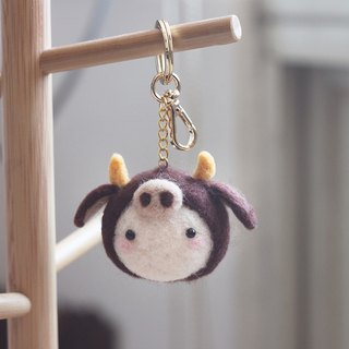 (With video teaching) Patience Taurus wool felt key ring material package