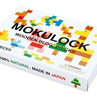 【Made in Japan】 Wood Building Blocks 60 pieces of children | 100% natural, no chemical processing without paint