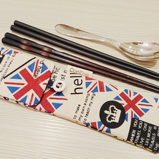 Green tableware storage bag chopsticks bag combination chopsticks special double chopsticks British style