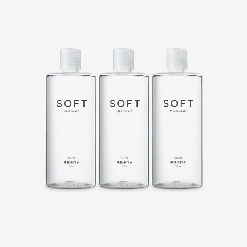 Unipapa X 刷樂 SOFT 中性漱口水 3瓶裝