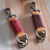 Two Tone Personalized Initial Leather Keychain