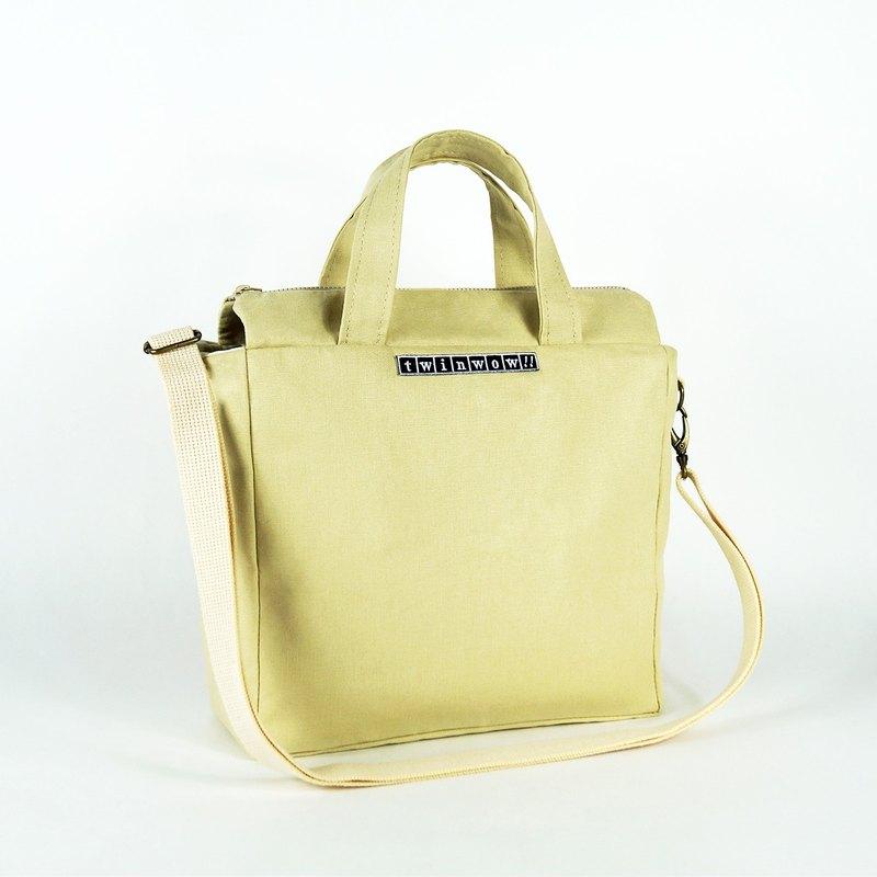 時尚臻品 - 細緻質感手提/側背包 - 米白