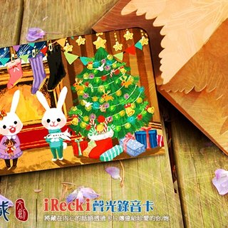 30 seconds BUNNY Christmas Eve sound recording card