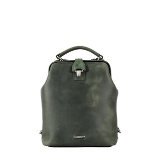 After the doctor Nurse retro leather backpack - Marsh Green