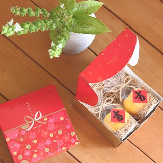 Both pairs of small honey soap gift box