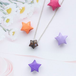 Purple Lucky Star Logs Gifts Customized