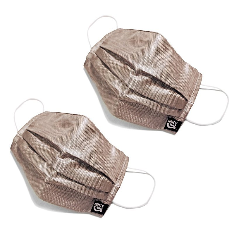 ARKY silver fiber antibacterial mask set (2 in)