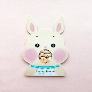 Peachy Bunny | cute stickers 20 pieces