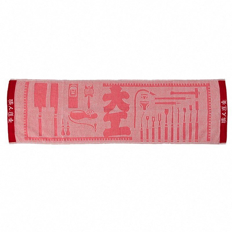 Japanese professional humanist red long wipes-Da Gong / Zuo Guan