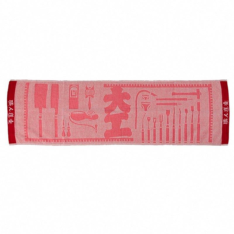 日本職人道樂 赤色長手拭巾-大工/左官