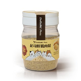 【Multi-meter kitchen】 cheese fresh chicken floss (Cat) 85g