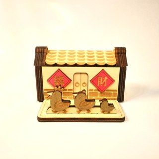Caiwangyuan wonderful ancient house - mobile phone holder / business card holder / storage box] cats and dogs in the hut