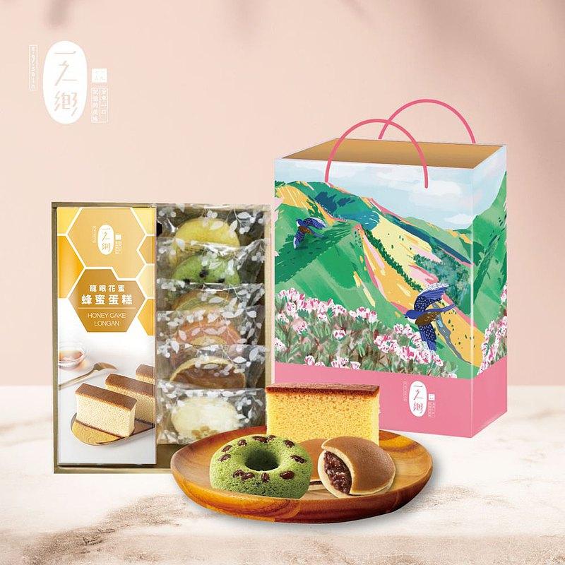 豐采 蜂蜜蛋糕禮盒
