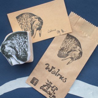 Pinniped Stamps (Walrus)